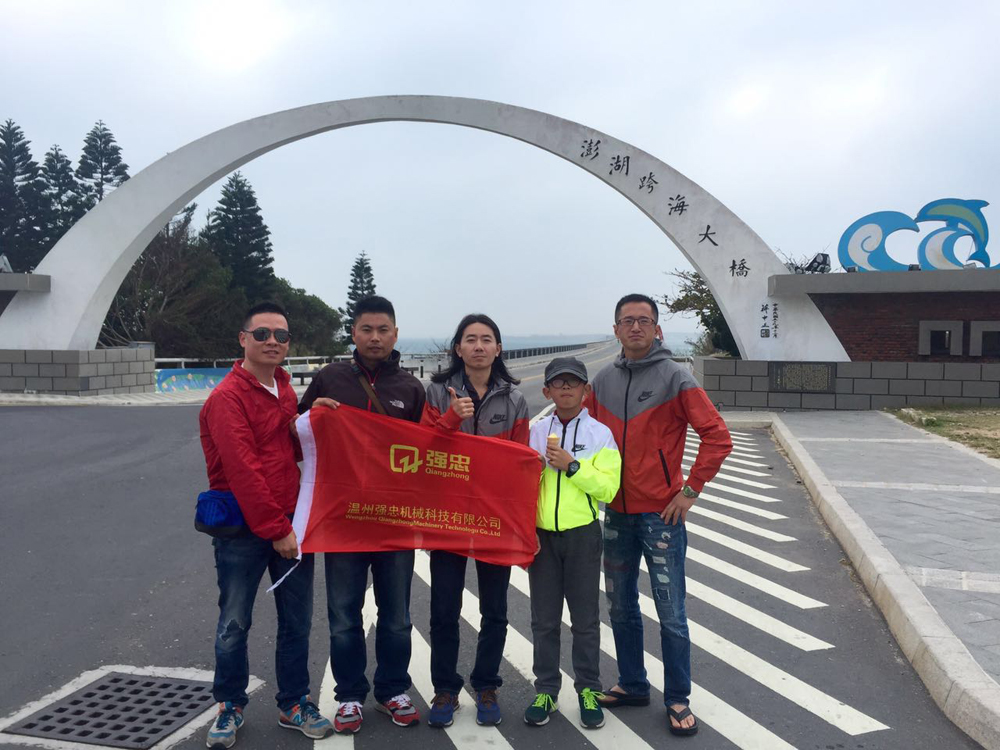 2015 excellent staff to participate in Taiwan Penghu Bay expansion activities